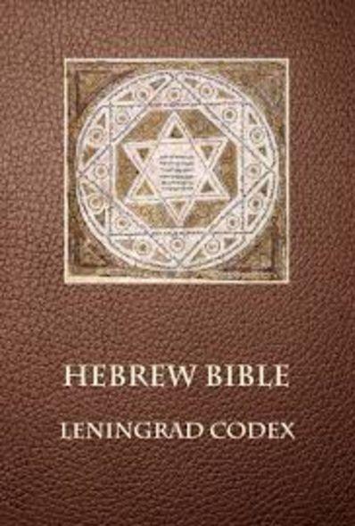 Hebrew Bible Leningrad Codex
